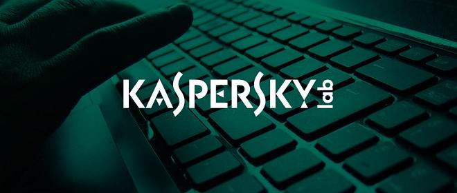 kaspersky inmarathi