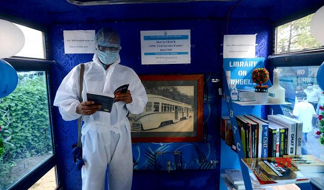 library inmarathi