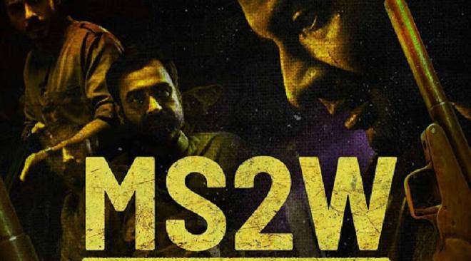 ms2w inmarathi