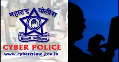 police fake accounts inmarathi