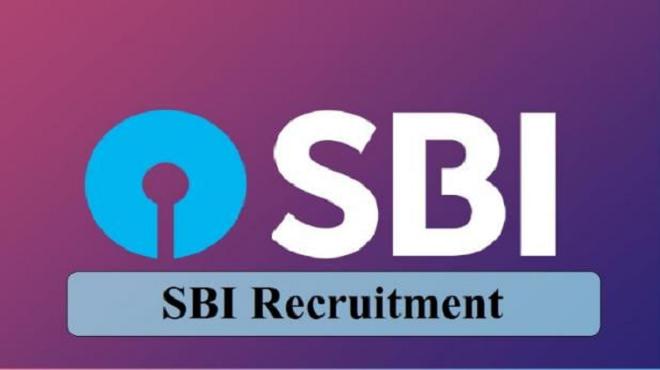 sbi recruitment inmarathu