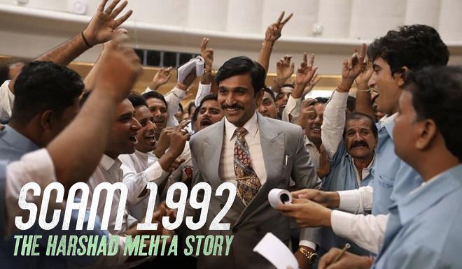 scam 1992 inmarathi