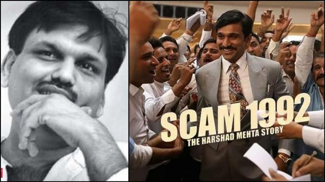 scam featured inmarathi