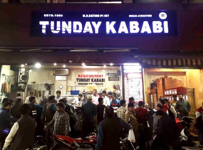 tunday-kababi-inmarathi