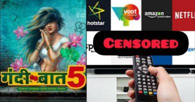 censored-inmarathi