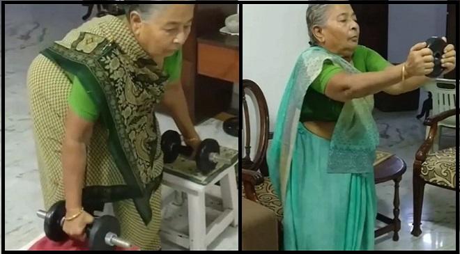chennai grandmother exercise inmarathi