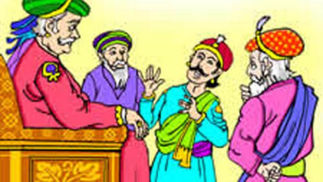 darbar inmarathi