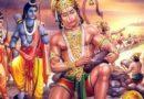 वाल्मिकींपेक्षाही श्रेष्ठ रामायण हनुमंताने लिहिलं होतं, पण या कारणाने ते नष्ट झालं