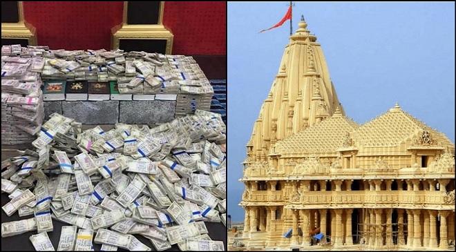 indian temples inmarathi