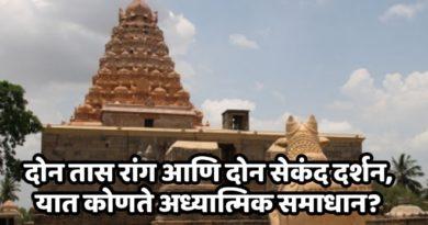 indian temples inmarathi1