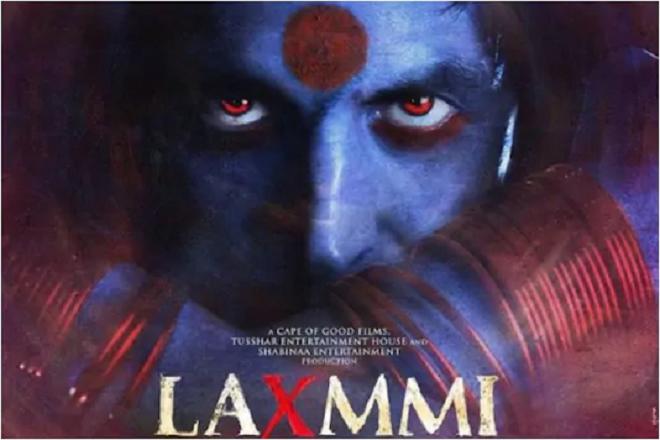 laxmmi inmarathi