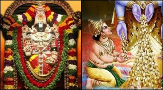 lord balaji inmarathi