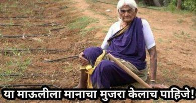 pappamal grandmother inmarathi3