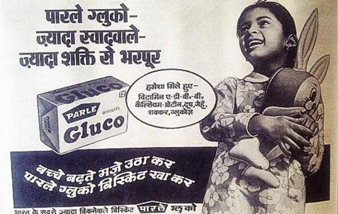 parle gluco inmarathi