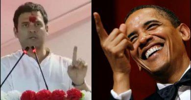 rahul gandhi obama inmarathi