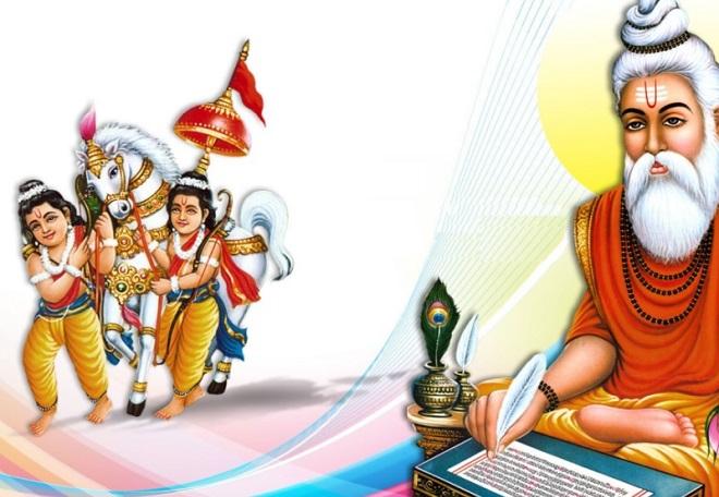 ramayan valmiki inmarathi