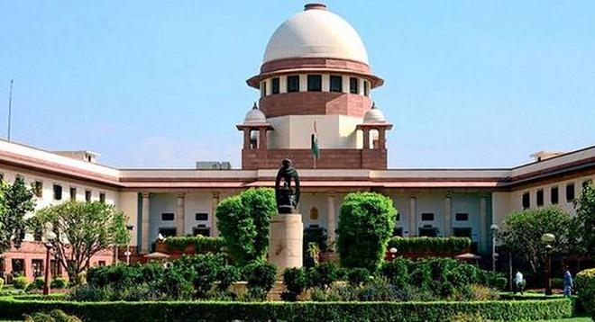 supreme court inmarathi