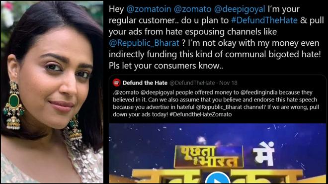 swara bhaskar tweet inmarathi