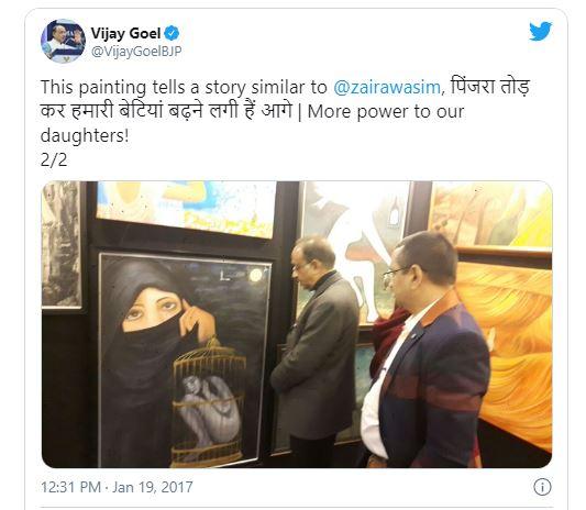 vijay-goel-tweet-inmarathi