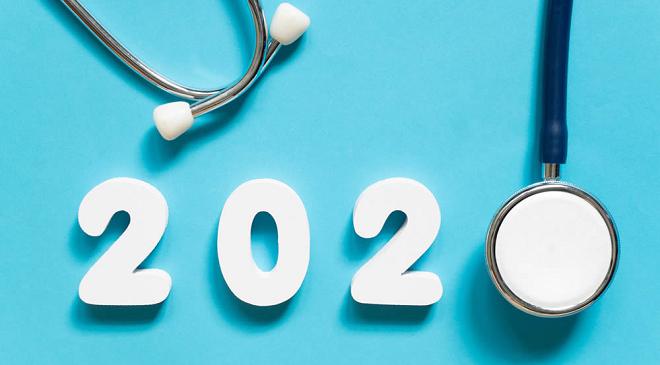 2020 inmarathi
