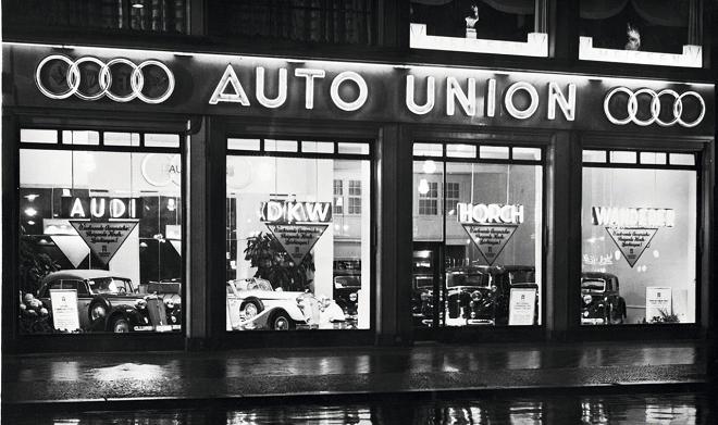 auto union inmarathi