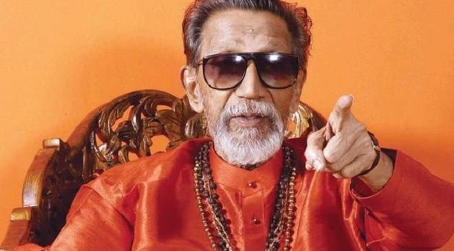 balasaheb thackrey inmarathi