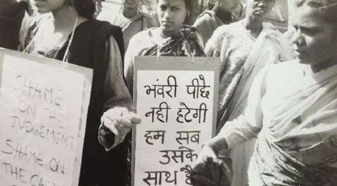bhanwari deviinmarathi