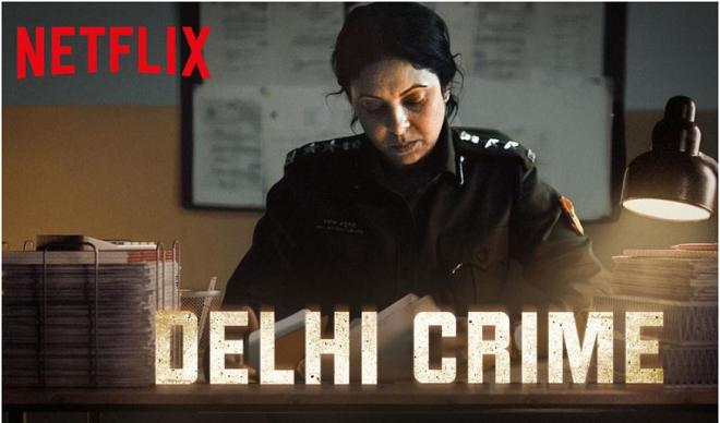 delhi crime inmarathi