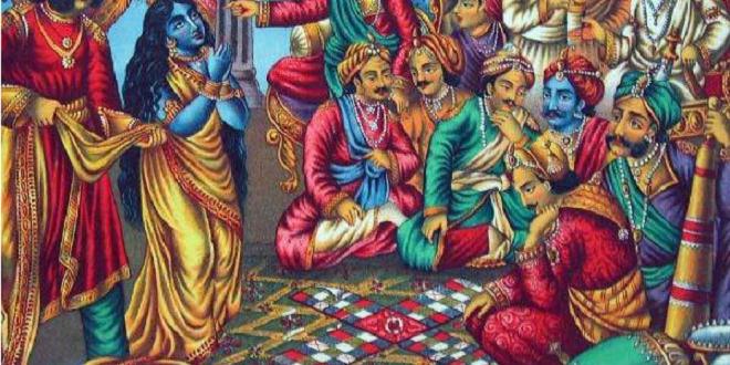 gambling in anient india inmarathi