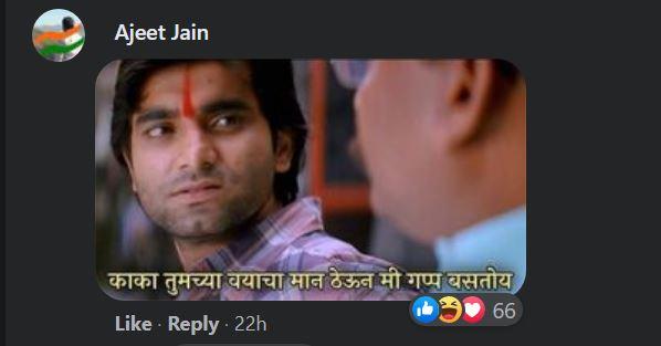 jalil-post-meme1-inmarathi