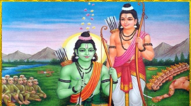ram inmarathi