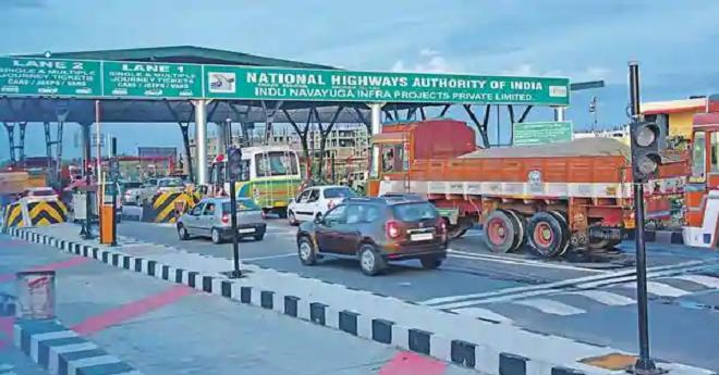 toll plaza inmarathi
