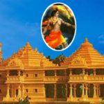 """अयाेध्येतील श्रीरामाचे भव्य मंदिराला दिलेल्या देणगीचे आकडे उघड करण्याआधी """"हा"""" विचार करा…"""