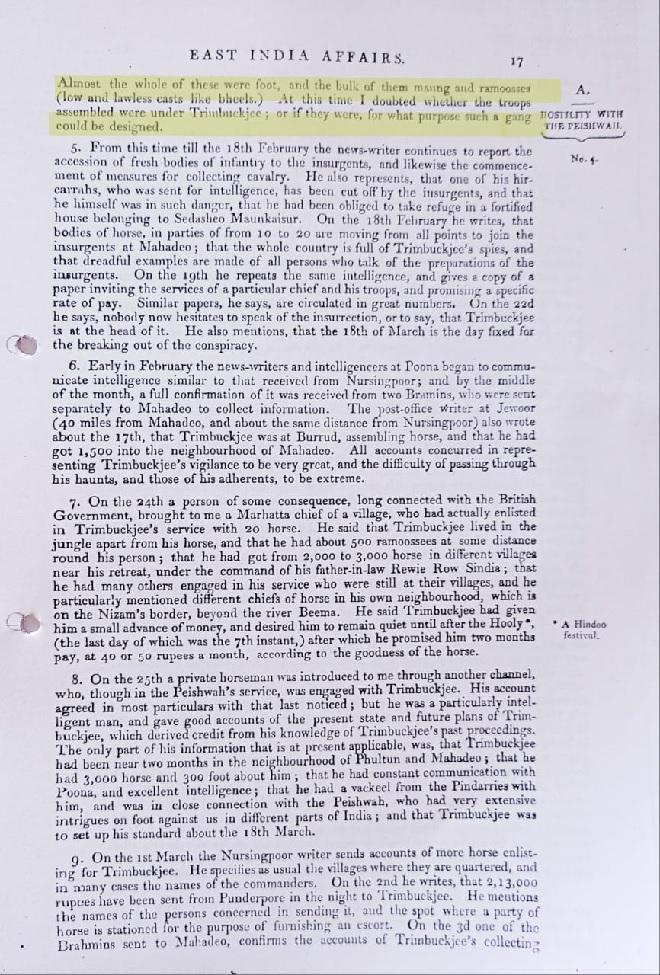bhima-koregaon1-inmarathi