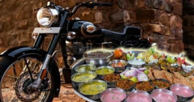 bullet thali featured inmarathi