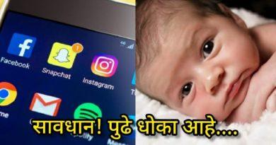child-photos-social-media-featured-inmarathi