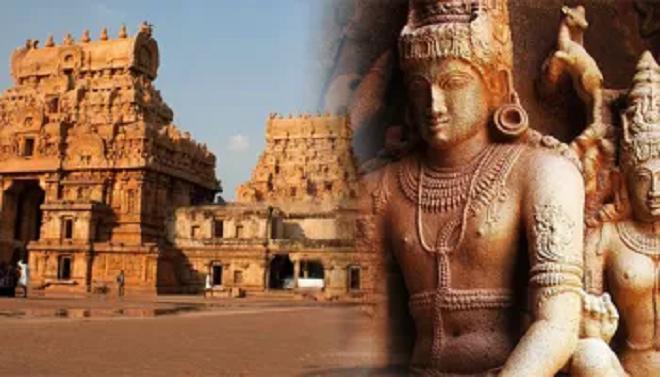 chola rajya inmarathi