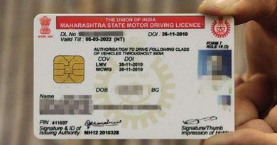 driving-license1-inmarathi