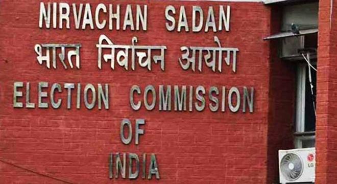 election commission inmarathi