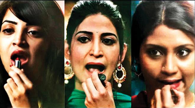 lipstick under burkha inmarathi