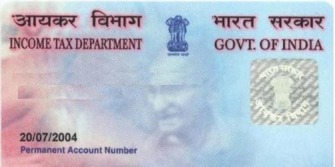 pan-card-inmarathi