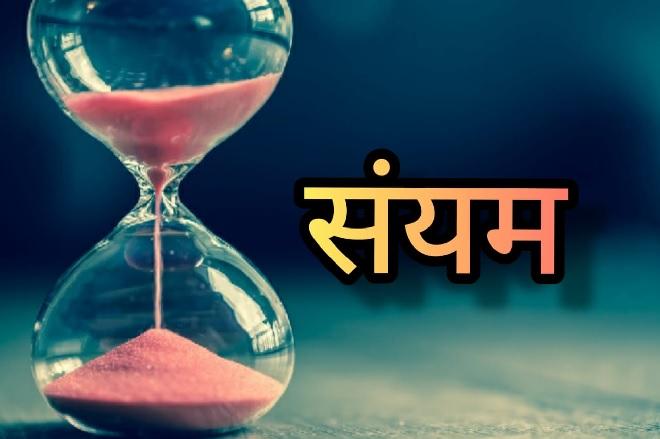 patience-inmarathi