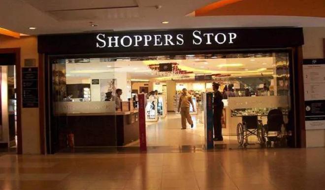 shoppers stop inmarathi