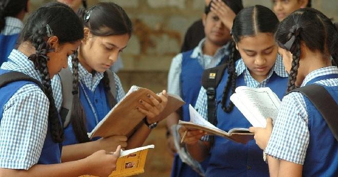 students-inmarathi