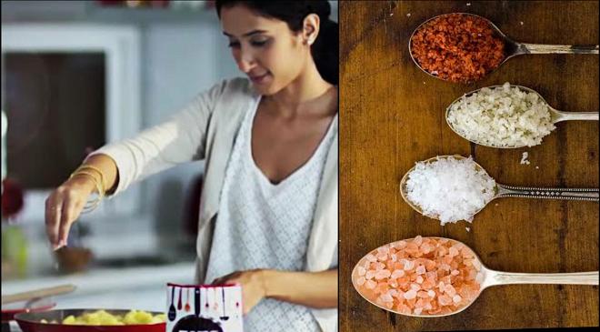 types of salt inmarathi