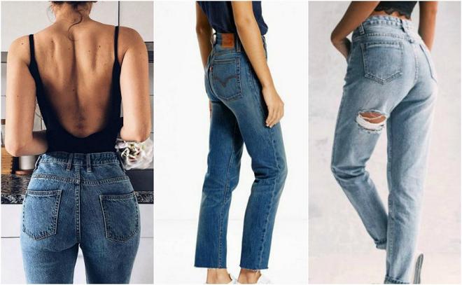 women jeans inmarathi