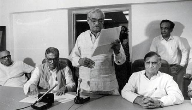 1998 elections inmarathi
