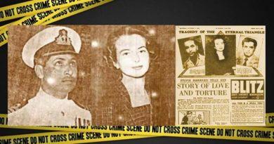 Nanawati case IM