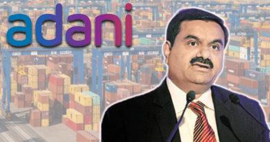 adani inmarathi