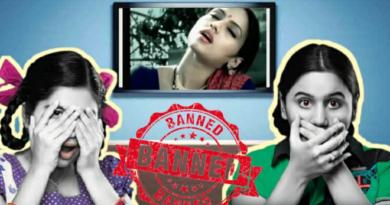 ban ads inmarathi